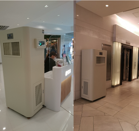Biozone photoplasma air purifier in mall and office