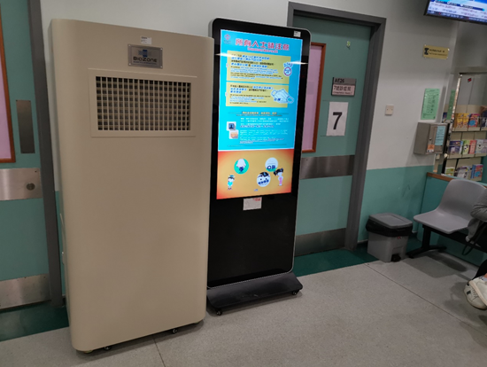 biozone air purifier in hospital indonesia
